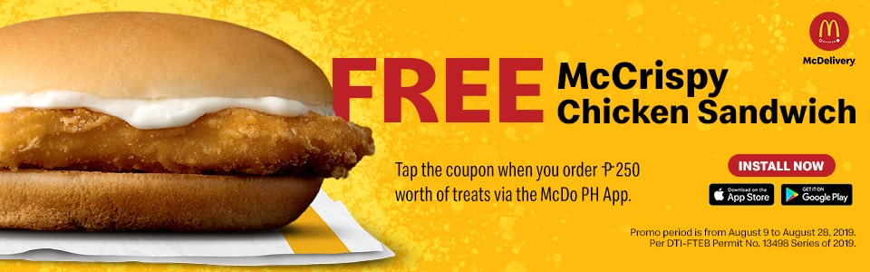 McDelivery Banner